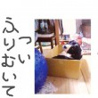 blog_import_53ef46ae68af1.jpg
